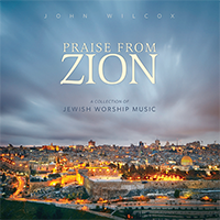 Praise From Zion