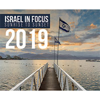 2019 Israel in Focus Calendar