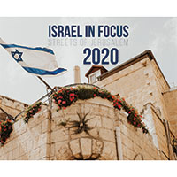 2020 Israel in Focus Canadian Calendar