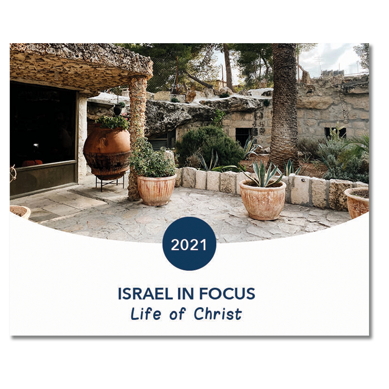 2021 Israel In Focus Calendar (Canadian)