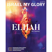 Vol. 77.4 - Jul/Aug 2019 - Elijah the Prophet