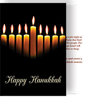 2016 Hanukkah Card - Candlelight