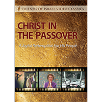 Christ In The Passover - DVD