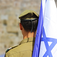 Israeli Soldiers Ministry