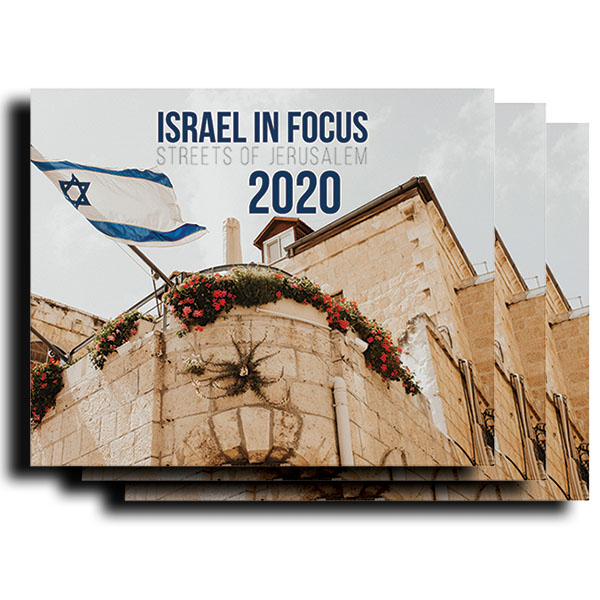2020 Israel in Focus Canadian Calendars (3 pack)